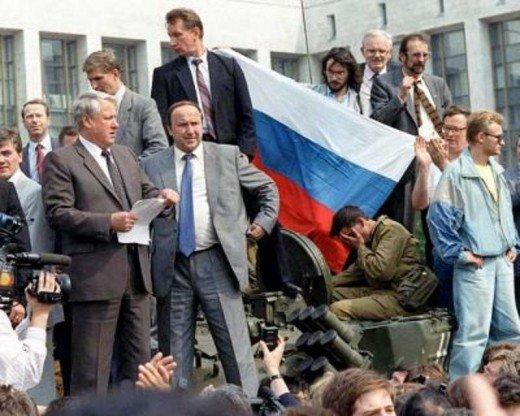 1992 Pulitzer Rusia