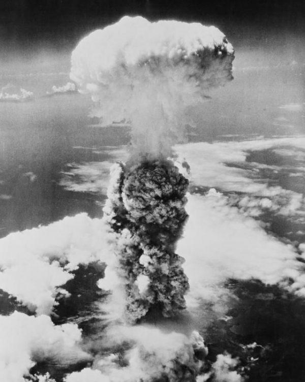 Hiroshima Bomb George Caron
